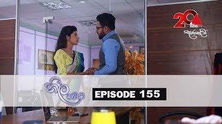 Neela Pabalu | Episode 155 | 13th December 2018 | Sirasa TV Thumbnail