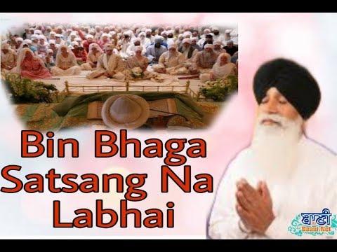 Heart-Touching-Shabad-Bin-Bhaga-Satsang-Na-Labhai-Bhai-Surinder-Singh-Jodhpuri-Meeru