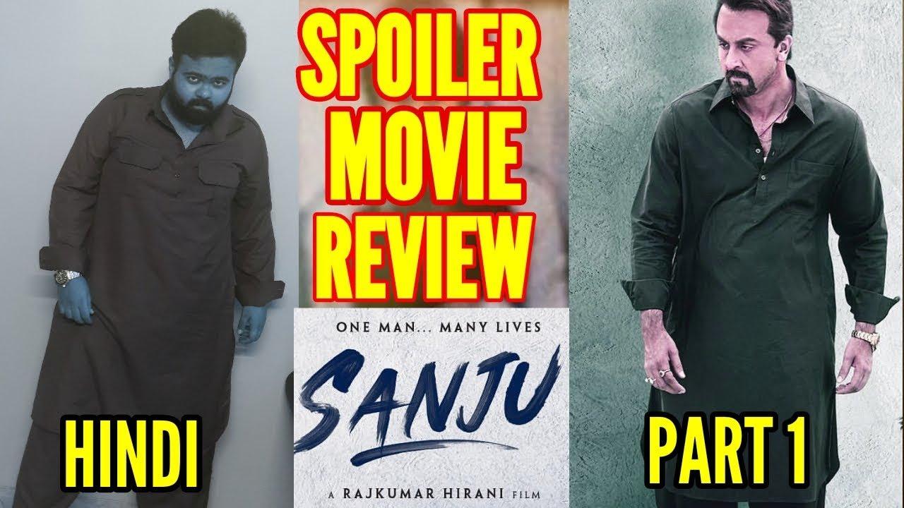 sanju movie review hindi