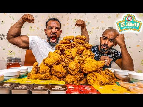 تحدي ١٠٠ قطعة بروست من الطازج 🍗 Fried Chicken Challenge 100 Pieces