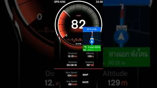 Speed View GPS Pro and Google Map screenshot 5