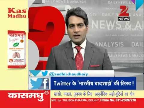 DNA: Mamata slams Centre and CBI for arresting Madan Mitra