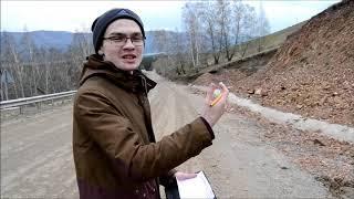 видео Геология и геодезия в Харькове