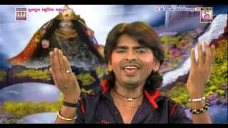 Kajuri Tara Jarmariyala Pon - Rajdeep Barot || Dashamani Khajuri