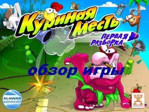 наруто мини игры от алавар: