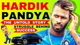 Hardik Pandya Biography | 🔥गरीबी से लड़कर बने क्रिकेटर 🏏| Real Life Untold Story Of Hardik Pandya