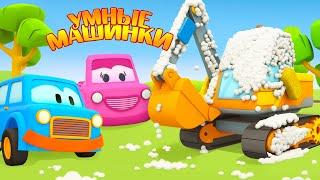 Машинки на автомойке Развивающие мультики для детей Умные машинки