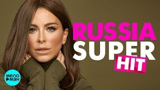 Russia Super Hit   Новое и лучшее 2018 12