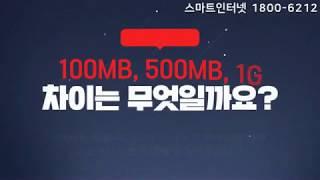 광주인터넷설치 LG KT 요금 현금지원 SK브로드밴드 …