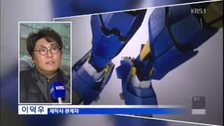 한국에서도 '트랜스포머' 영화 만든다