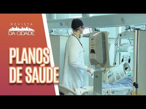 Regras dos Planos de Saúde: Tire Suas Dúvidas - Revista da Cidade (17/07/18)
