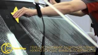 ClearPlex - Защитная пленка для лобового стекла(Процесс установки защитной пленки ClearPlex на лобовое стекло автомобиля. Стоимость с учетом работы 195$ (для..., 2012-07-27T11:22:44.000Z)