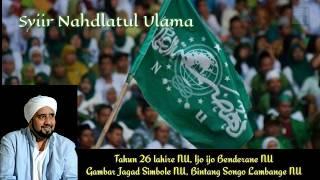 Syiir Nahdlatul Ulama-syiir kanggo NU ( Lagu dan Lirik )