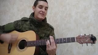 как играть: Rauf & Faik - ДЕТСТВО НА ГИТАРЕ (2 часть, как петь песню, уроки вокала)