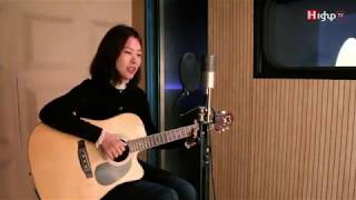 TWICE(트와이스) - YES or YES Acoustic Ver. cover 녹음영상 by.은림