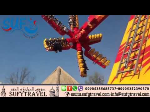 السياحة في تركيا صوفي للسياحة مدينة الملاهي - فيالاد - إسطنبول 00905351087838