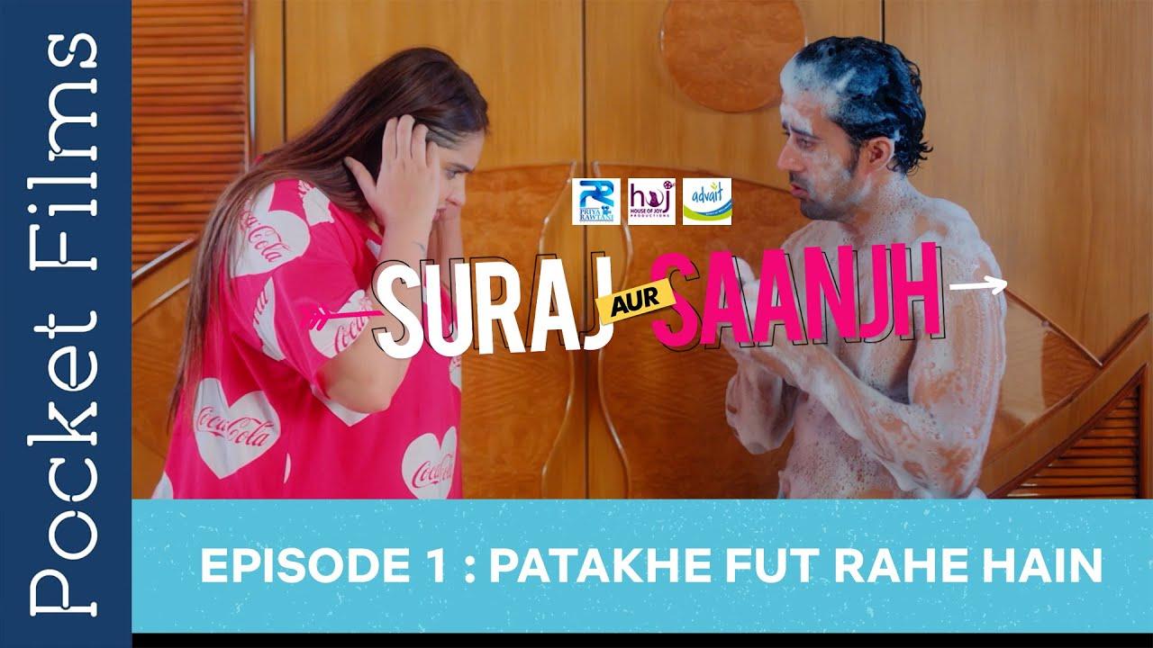 Suraj Aur Saanjh - Episode 1 - Patakhe fut rahe hain | Web Series | Comedy | Romance