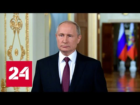 """Путин о сохранении цивилизации // """"Москва. Кремль. Путин"""" от 17.05.2020"""