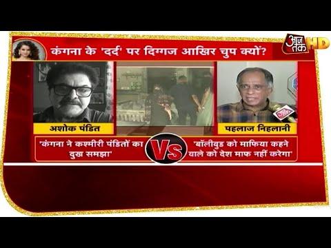 Kangana Ranaut को लेकर बंटा Bollywood! Panga गर्ल के दर्द पर आखिर चुप क्यों है दिग्गज?