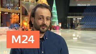 Авербух собирается судиться с организаторами ледовых шоу под его именем - Москва 24