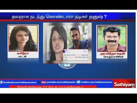 Exclusive: Suchitra Speaks on Suchileaks Twitter Account | Sathiyam News TV