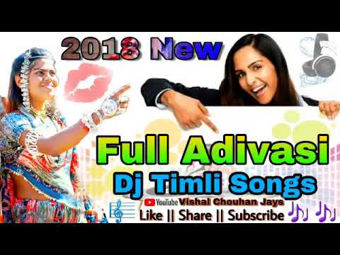 Download Superhit Krishna Dj Adivasi Timli Songs 2018 mp3
