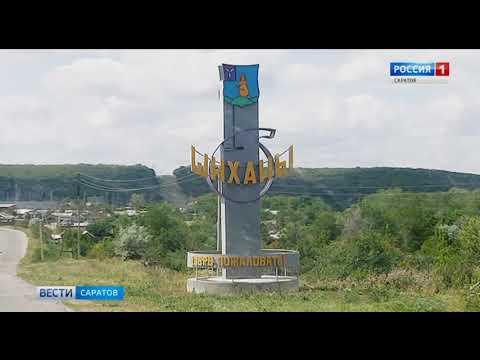 ЗАТО Шиханы в Саратовской области перестанет существовать