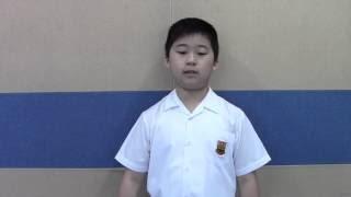 I Like To Speak English 4C