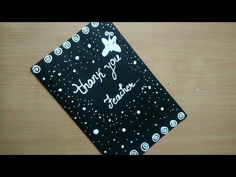 teacher's-day-card-ideas-/greetings-card-for-teacher/-thank-you-card-for-kids-or-beginners