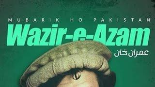 #Pakistan Pakistan News - Imran Khan Became The Prime Minister Of Pakistan