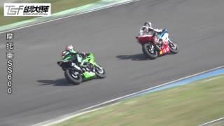 2016TSF台灣大賽車第三站 摩托車 Video
