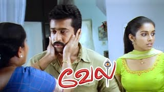 Vel Tamil Movie Scenes | Suriya insults Kalabhavan Mani | Surya reveals the truth | Surya Mass Scene