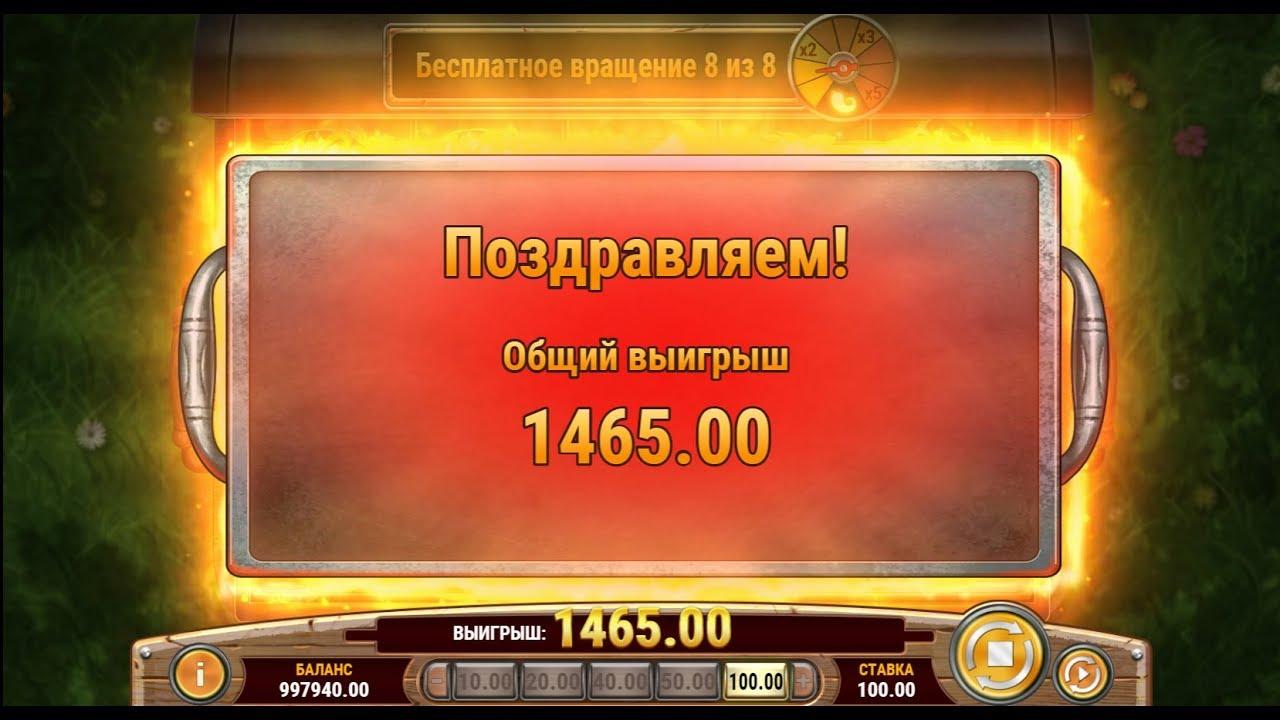 казино адванс рп баги