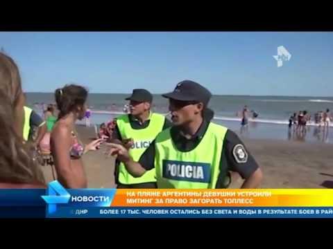 Девушка отдалась на пляже, толстухи трах в зад