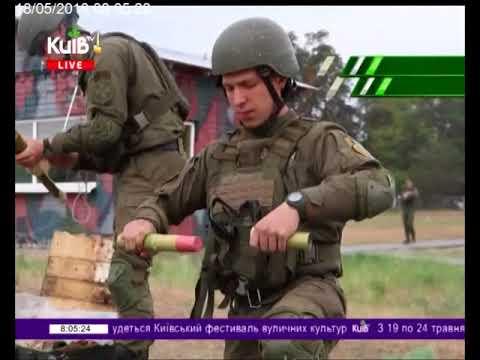 Телеканал Київ: 18.05.18 Столичні телевізійні новини 08.00