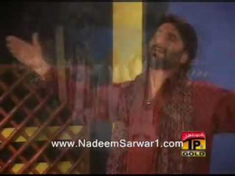 Nadeem Sarwar - ABU TALIBas Ka Gharana - Manqabat Vol-One 2009 www.NadeemSarwar1.com.flv