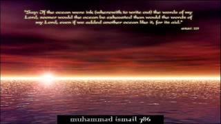 Arabic Naat / Nasheed - Allahumma Salli Ala Muhammad