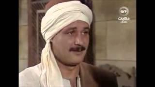 اغنية فى هويد الليل من مسلسل غوايش - على الحجار - عمر خيرت