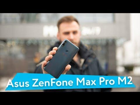 Попробуй разрядить — Asus ZenFone Max Pro M2