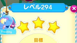 Candy Crush Soda Saga Level 294 3-STAR No Boosters