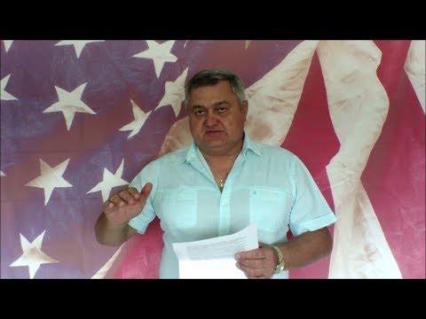 Вопросы по политическому убежищу в США. Часть 206. Если ждал интервью и выиграл грин-карту.