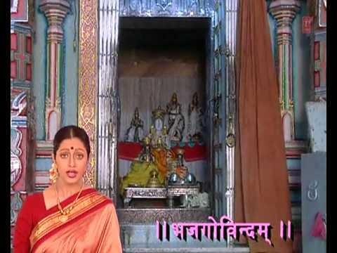 Bhaj Govindam Venkatesh Bhajan By Anuradha Paduwal [Full Song] I Bhakti Sagar- 1