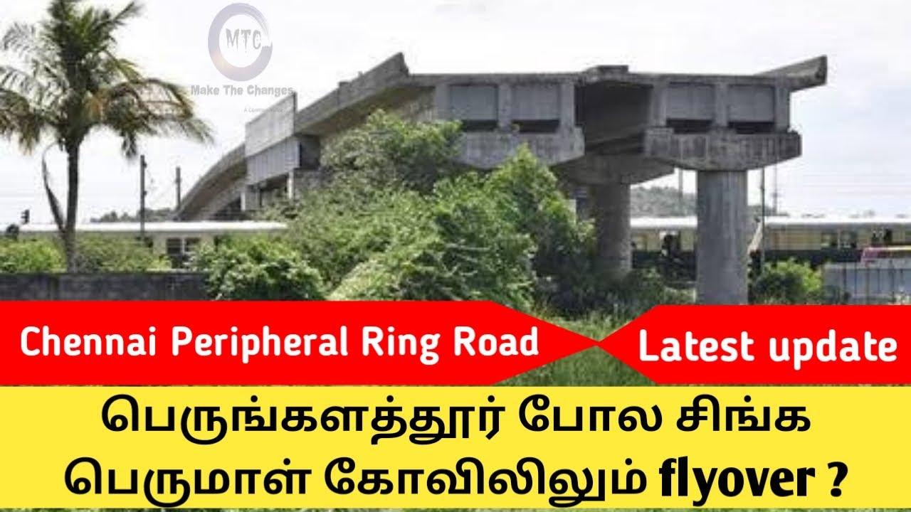 singaperumal koil railway bridge latest update   Chennai Peripheral Ring Road update   Chengalpattu
