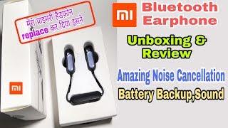 {UNBOXING} MI Bluetooth Earphone, Best Earphone in This Price Range.