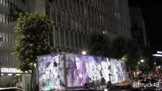 渋谷を走行する、キム・ヒョンジュン(リダ)2014年6月18日発売 4thシン...