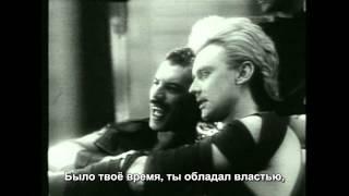 Queen - Radio Ga Ga - русские субтитры