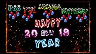 Happy New Year 2019 Photoshop Tutorial l Design a Lightning Text Effect