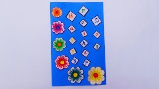 Fathers day greeting cards | Handmade Father's day cards | easy card ideas for kids