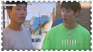 택시를 보고 당황한 준열(Ryu Jun yeol)x제훈(Lee Je hoon), 좋은 차라고 했잖아요ㅠ0ㅠ 트래블러(Traveler) 9회