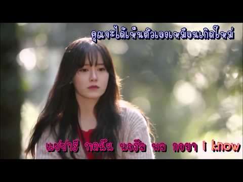 [Thaisub - Karaoke ] Song Haye be alright Blood OST Part2